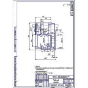 Картер маховика блок-картера двигателя СМД-60, 62, 64