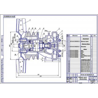 Водяной насос вентилятора двигателя СМД-60, 62, 64