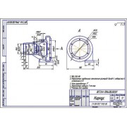 Корпус водяного насоса вентилятора двигателей СМД-60, 62, 64