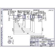 Валик водяного насоса вентилятора двигателя СМД-60, 62, 64