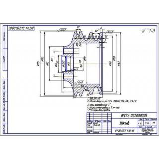 Шкив водяного насоса вентилятора двигателя СМД-60, 62, 64