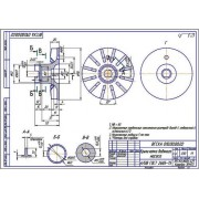 Крыльчатка водяного насоса вентилятора двигателя СМД-60, 62, 64