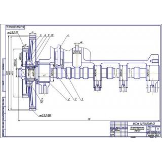 ГРМ двигателя СМД-60, 62, 64