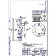 Зубчатое колесо привода топливного насоса из ГРМ двигателя СМД-60, 62, 64