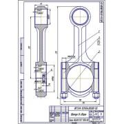 Шатун КШМ двигателя СМД-60, 62, 64