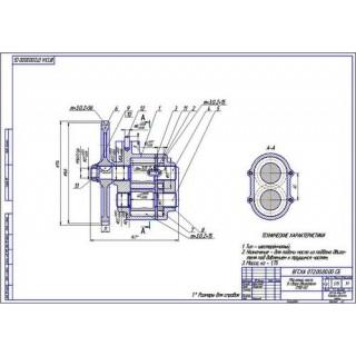 Масляный насос двигателя СМД-60, 62, 64