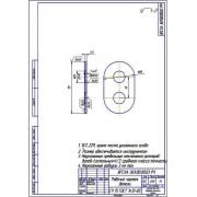 Проставка масляного насоса двигателя СМД-60, 62, 64