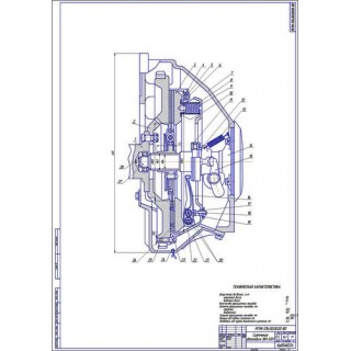 Сцепление ЗиЛ-5301