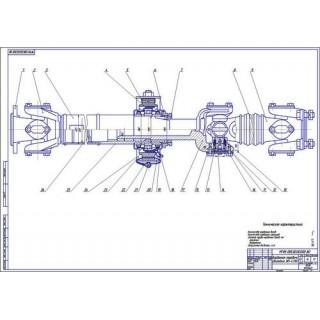 Вал карданный ЗиЛ-4331