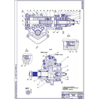 Рулевой механизм ПАЗ-3205