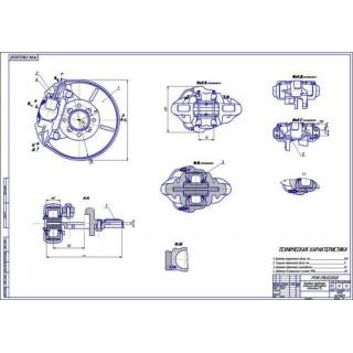 Передний тормозной механизм ГАЗ
