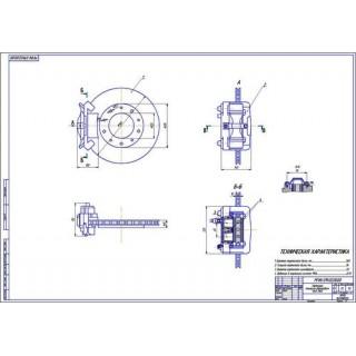 Передний тормозной механизм УАЗ-3160