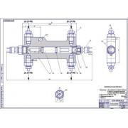 Сигнализатор давления в тормозной системе УАЗ