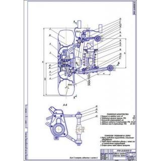 Передняя усиленная подвеска ВАЗ-2121