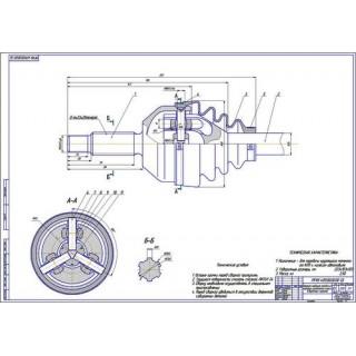 Усиленный ШРУС ВАЗ-2121