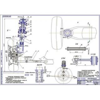 Передняя подвеска ВАЗ-2114 модернизированная