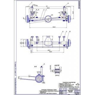 Задняя подвеска ВАЗ-2106