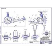 Задняя подруливающая подвеска ВАЗ-2114