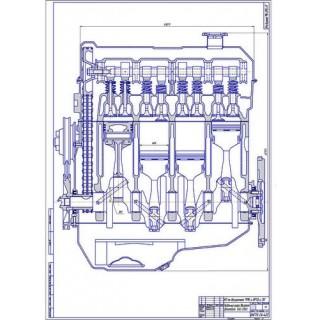 Двигатель ВАЗ-21065, продольный разрез