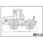 Трактор К-702М