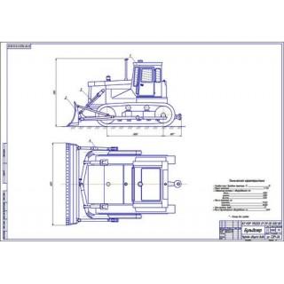 Бульдозер Т-170 общий вид