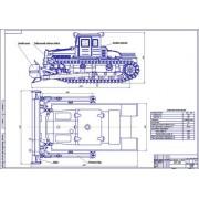 Бульдозер неповоротный Т-170