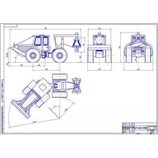 Трактор ЛКТ-120 В