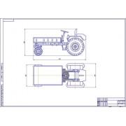Трактор Т-16 общий вид