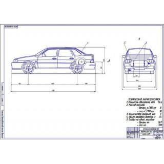 ВАЗ-2115 общий вид