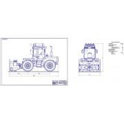 Снегоочиститель РТ-М-160