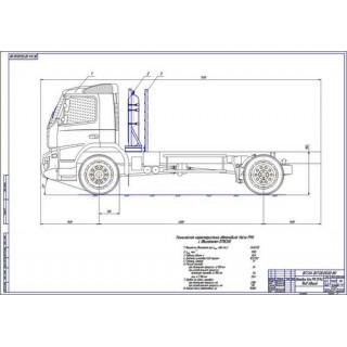 Volvo FMX D11 R42 общий вид