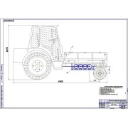 Трактор ВТЗ-50СШ Общий вид