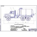 Урал-43206 общий вид