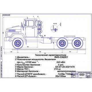КрАЗ-6443-050 общий вид