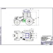 Трактор МТЗ-1523 общий вид