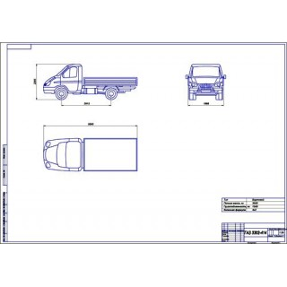 ГАЗ-3302-414 (ГАЗель) общий вид