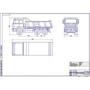 МАЗ-5516 А5-380 общий вид