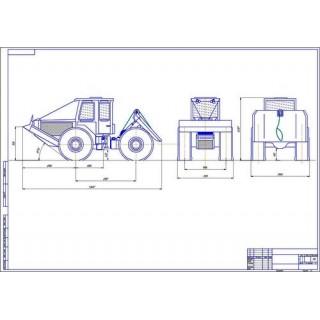 Трактор LKT-81 общий вид