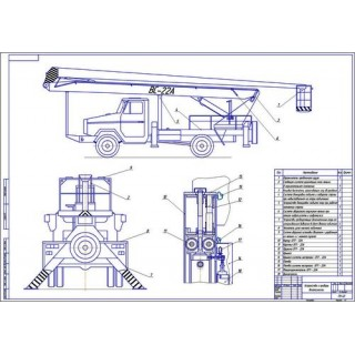 Автовышка АГП ВС-22А общий вид