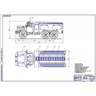 Пожарная машина на базе Урала, общий вид
