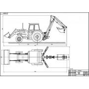 Экскаватор-погрузчик на базе трактора