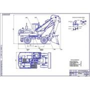 Экскаватор ЭО-3323 общий вид