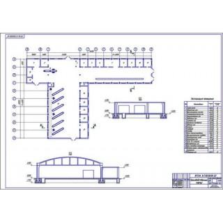 Производственный корпус