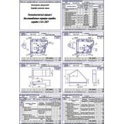 Техкарта процесса восстановления картера КПП ГАЗ-3307