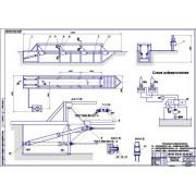 Подъёмник для автобусов