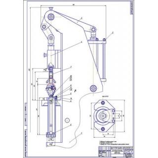 Приспособление для установки стопорного кольца на вал привод передних колёс