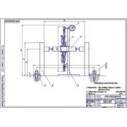 Приспособление для проверки биения и правки колесного диска