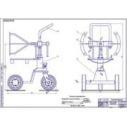 Тележка для снятия и транспортировки ступиц колёс