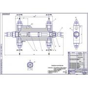 Сигнализатор тормозной системы ГАЗ