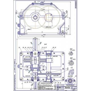 Редуктор цилиндрический 2-х ступенчатый соосный горизонтальный